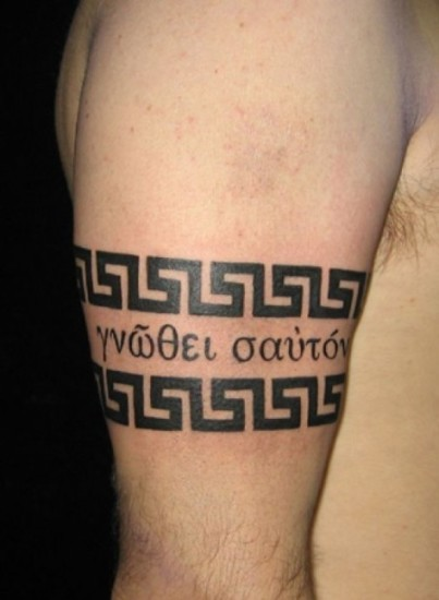 greek quote tattoo design on sleeve